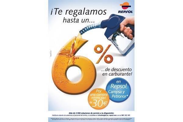 f9b3affc1eb0 Repsol y El Corte Inglés lanzan una campaña de ahorro conjunta - La ...